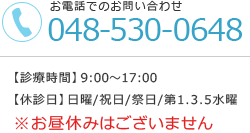 03-5985-4183